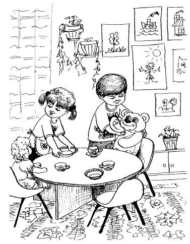 Картинка флажка для детей