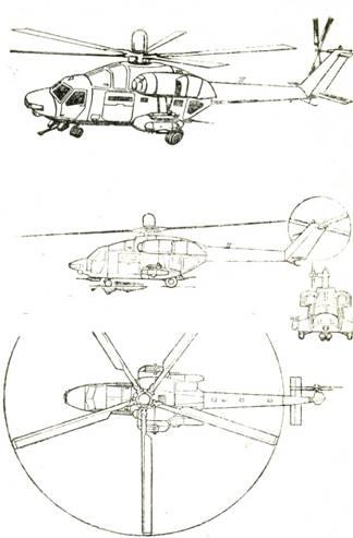 боевого вертолета Ми-28.