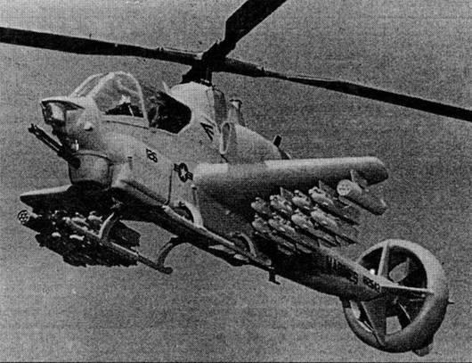 http://www.uhlib.ru/transport_i_aviacija/aviacija_i_kosmonavtika_1997_10/pic_62.jpg